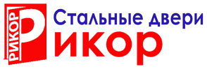 """ООО """"Стальные двери """"Рикор"""" Октябрьский"""